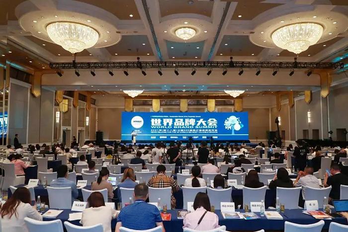 """亨通荣登2021""""中国500最具价值品牌"""",排名提升43位!01-700px.jpg"""